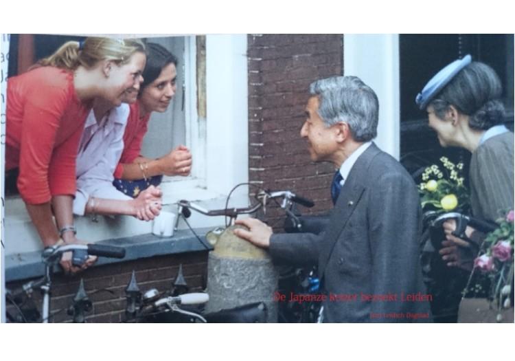 Japan in Leiden wandeling